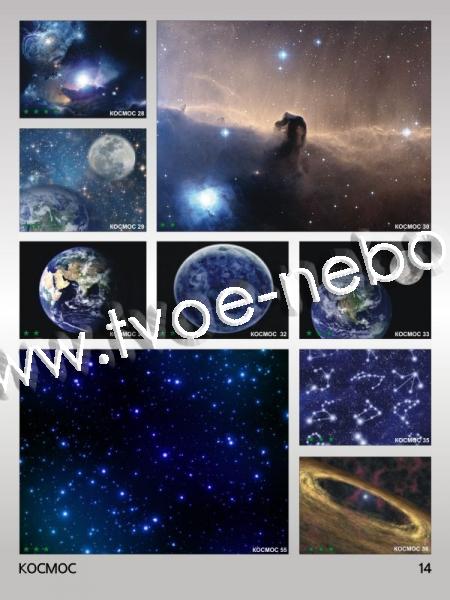 Каталог фотопечати космос